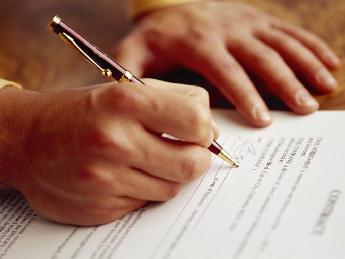 Как написать заявление на перерасчет