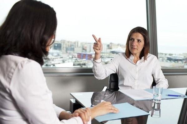 Как отстранить работника