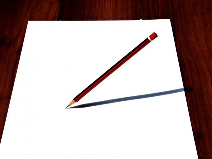 Как ломаной линией перечеркнуть 9 точек