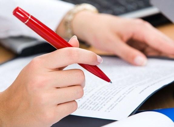 Как написать сопроводительное письмо на вакансию