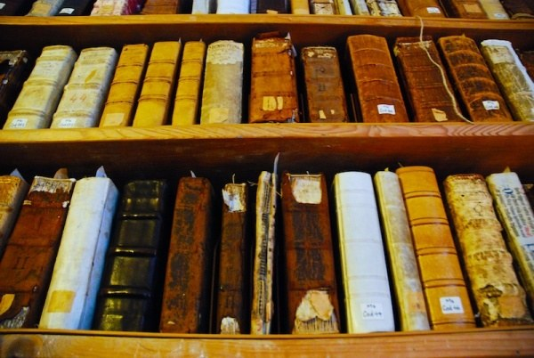 Как обратиться  в архив