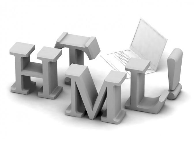 Как написать код  для сайта