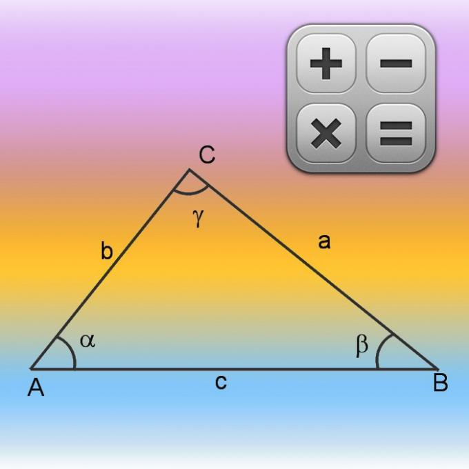 Как вычислить площадь и периметр треугольника