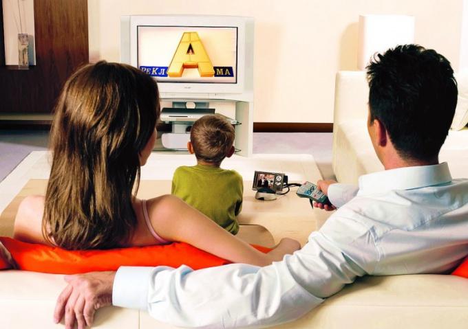 Как отказаться от телевизора