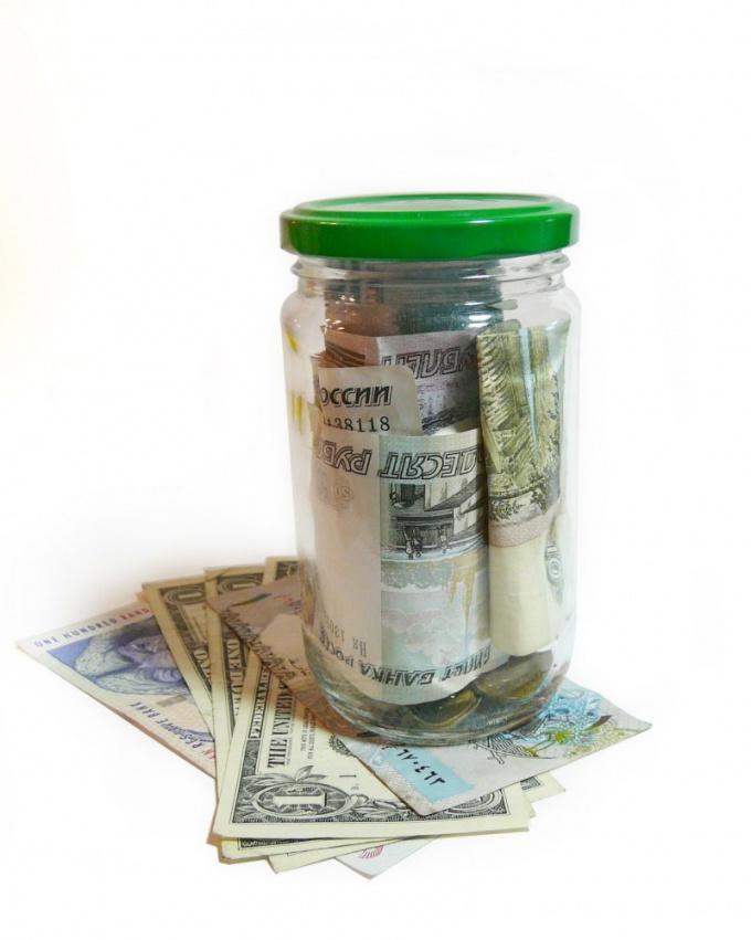 московский кредитный банк рефинансирование кредитов