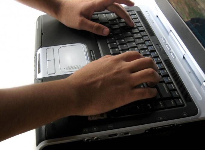 Как выложить документ на сайт