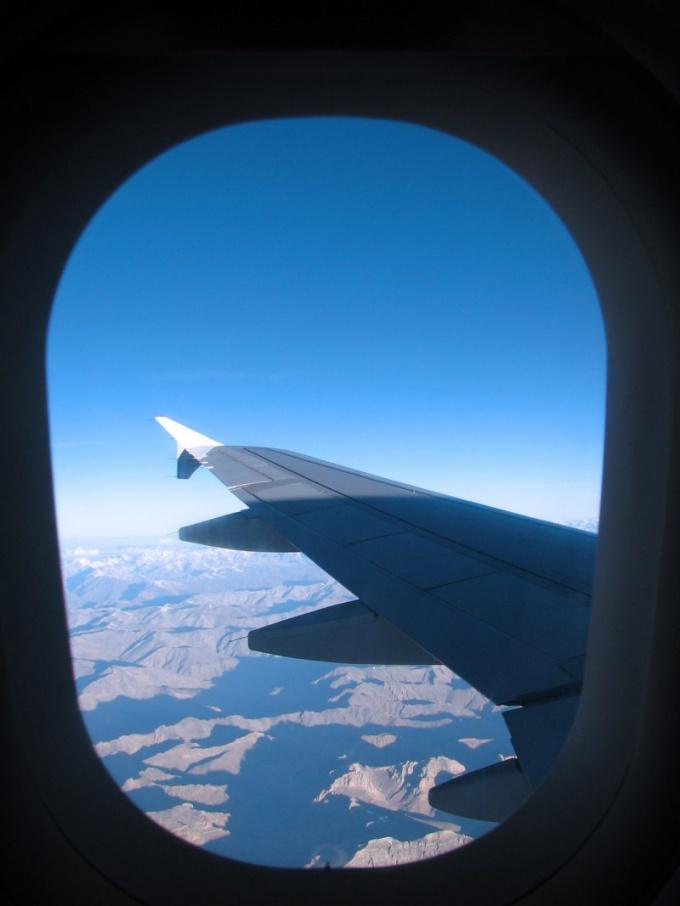 Отзывы о поисковиках дешевых авиабилетов форум Авиапутешествия