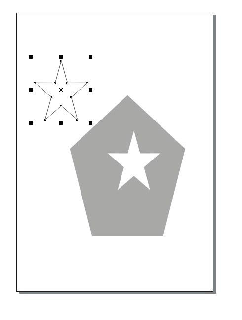 вырезанная звезда