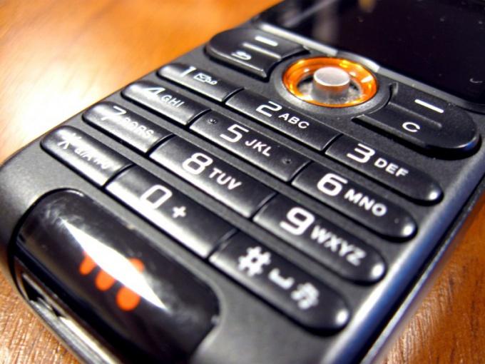 Как вернуть новый телефон