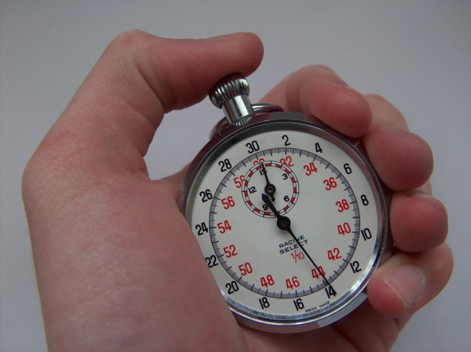 Для отсчета времени воспользуйтесь секундомером