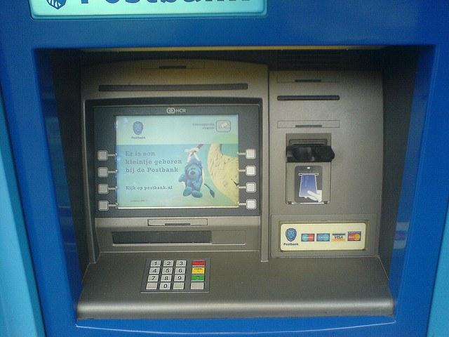Как обращаться с банкоматом