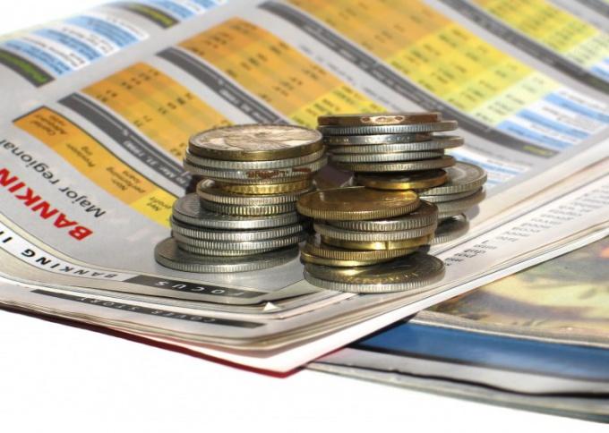 Как оформить инвестиции