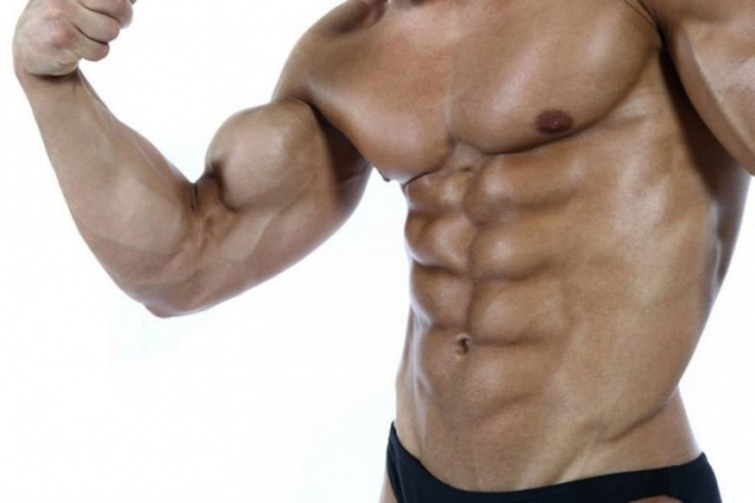 How to determine muscle mass