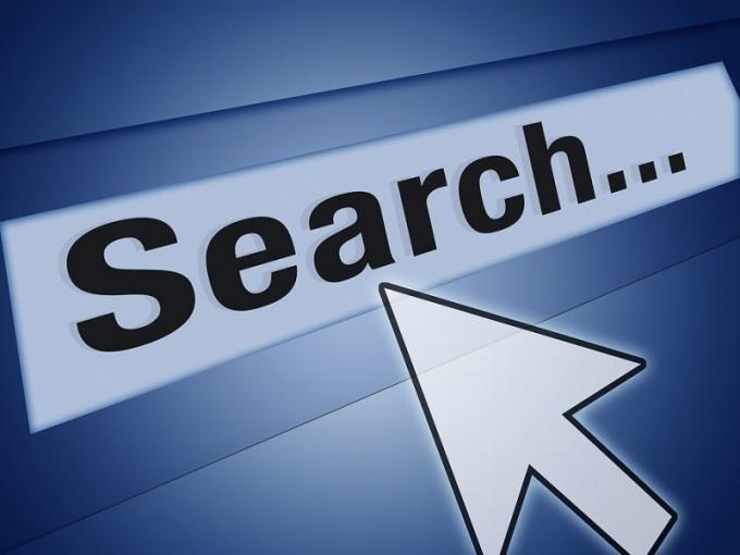 Как вставить на сайт поиск