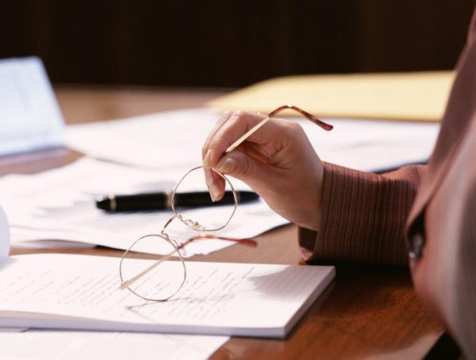 Как написать поручительство