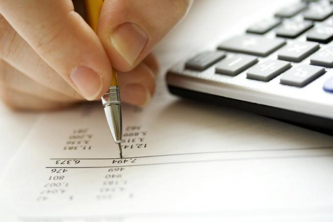 Как отправить счет к оплате
