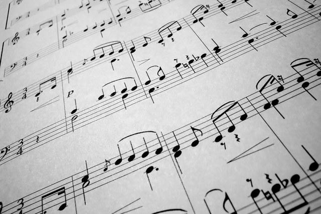 Как определить ноту