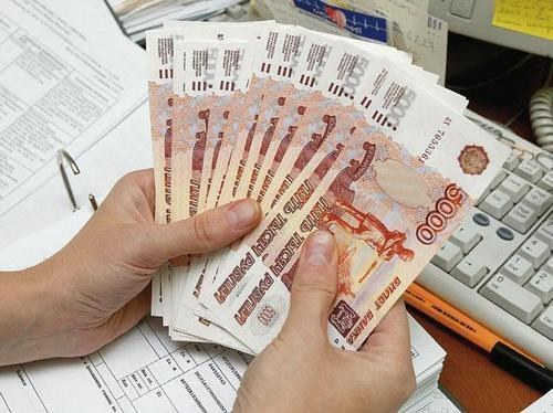 Как взять кредит без военного билета