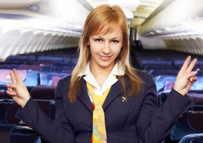 Как обучиться на стюардессу
