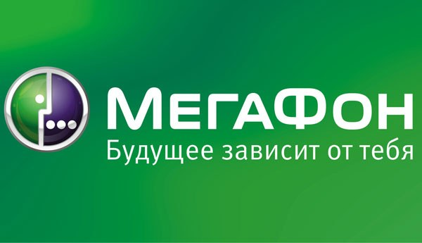How to send money from phone to phone network MegaFon