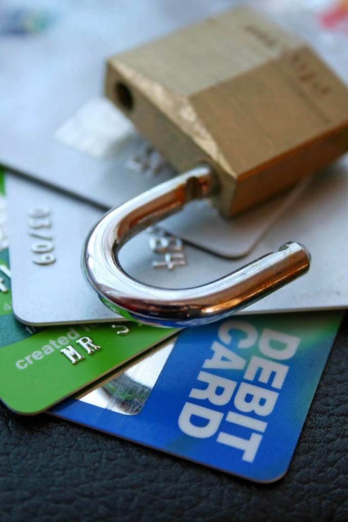 Как войти в систему банка