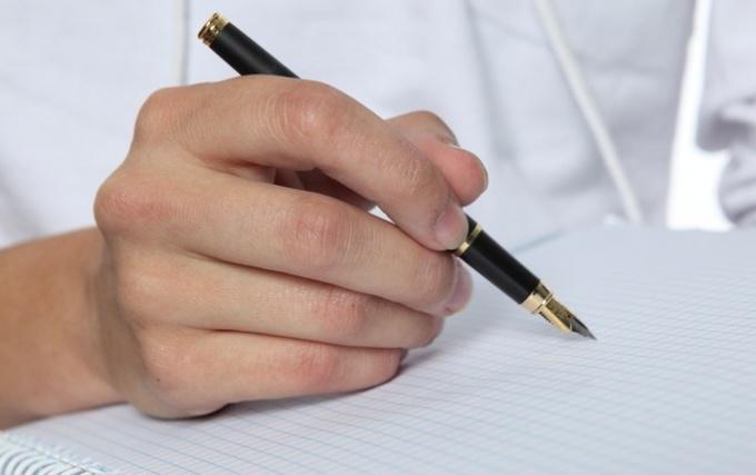 Как написать топик