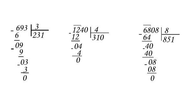 Как сделать решение столбиком деление 172