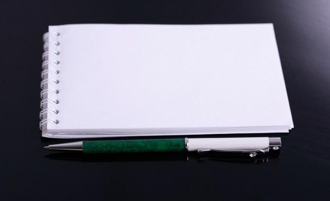 Как писать объяснительную в школу