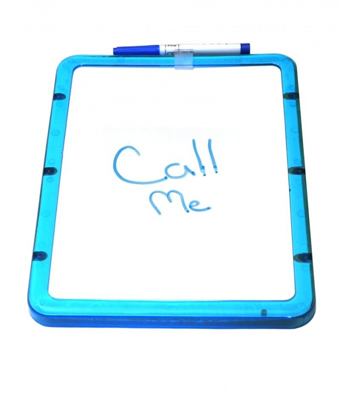 As for Beeline to send a request to call back