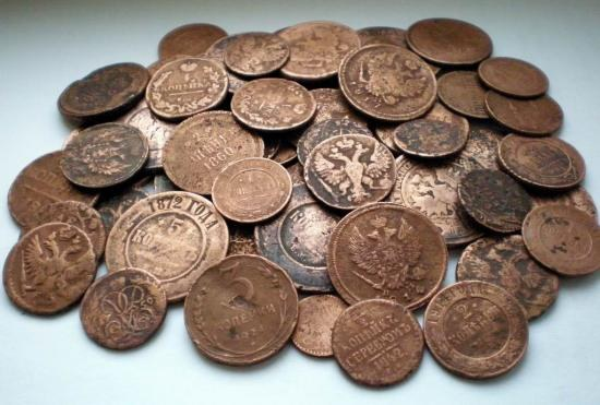 How to find old coins