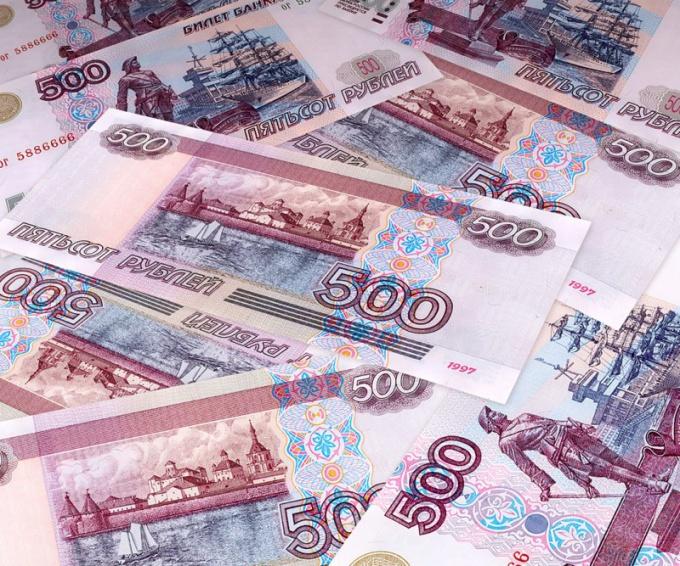 Как взять кредит в Балтийском банке