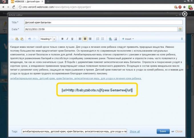 Введите bb код с правильным названием сайта