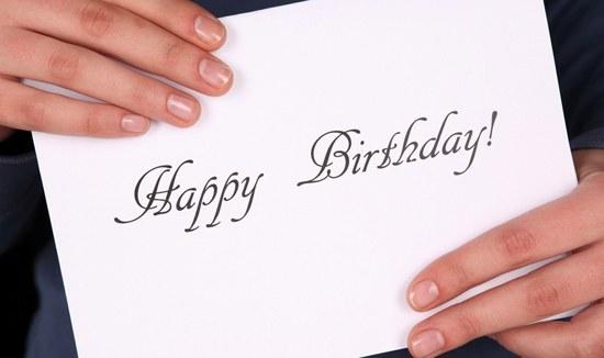 Как отправить поздравительную открытку другу