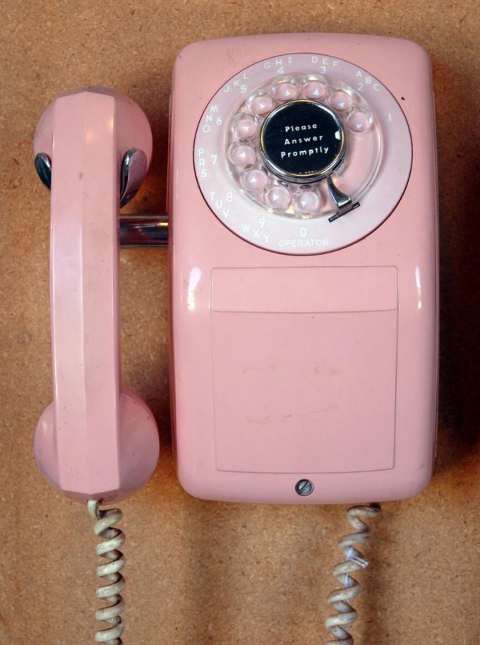 Как отказаться от телефона
