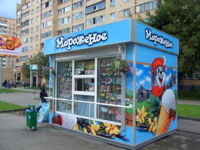 How to make a kiosk