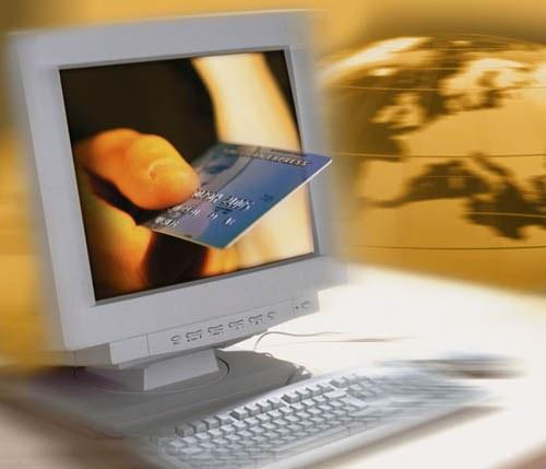 Как узнать баланс интернет-карты