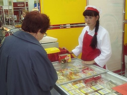 Как обратиться  к покупателю