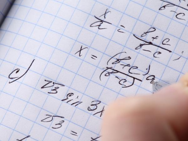 Как обнаружить дискриминант квадратного уравнения