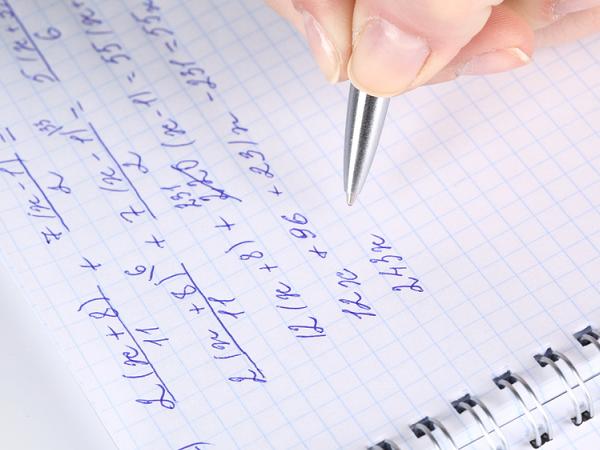 Как обнаружить минимальное значение функции