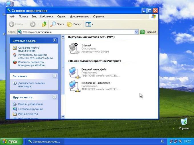 Как в Windows XP настроить VPN-соединение