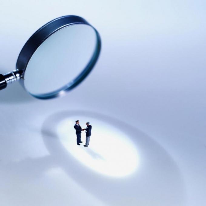 Как официально обнаружить человека