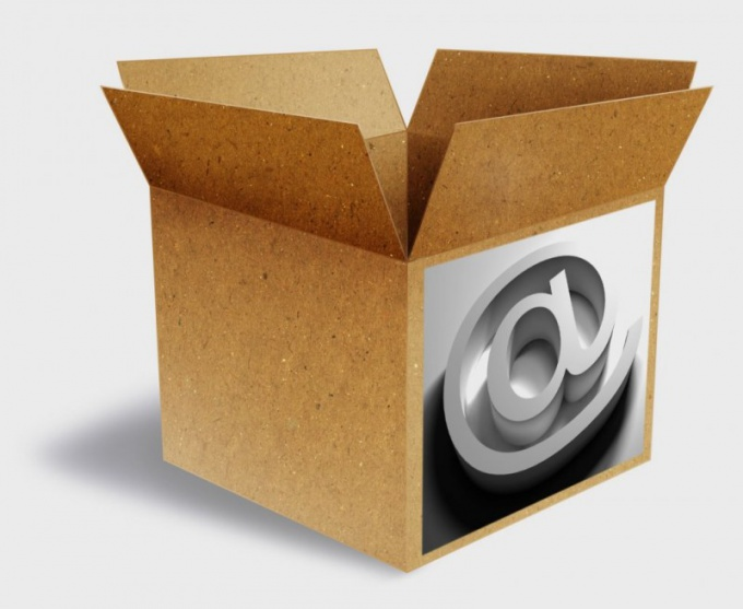 Как организации завести свой почтовый ящик