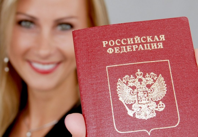 How to issue a passport, not place of residence
