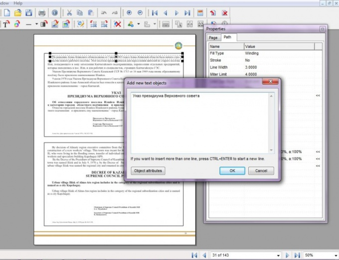 How to change the text in pdf format