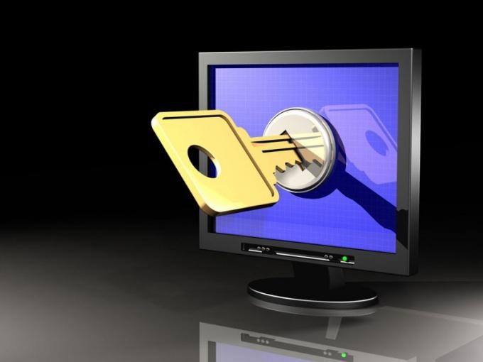 Как открыть документ  с паролем