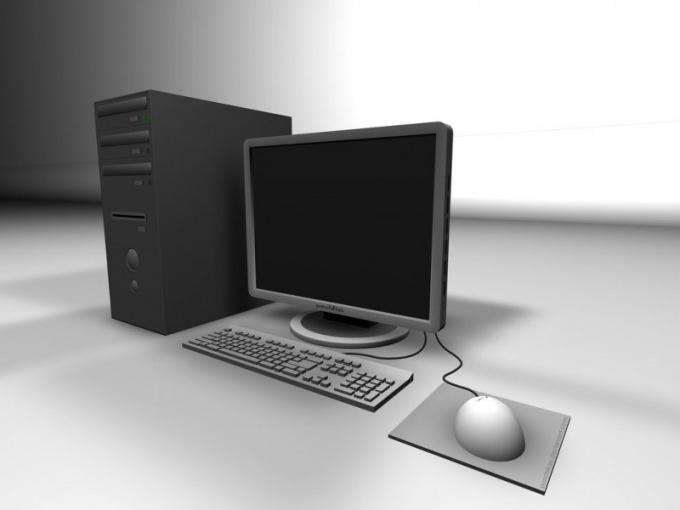 Как восстановить доступ к диску