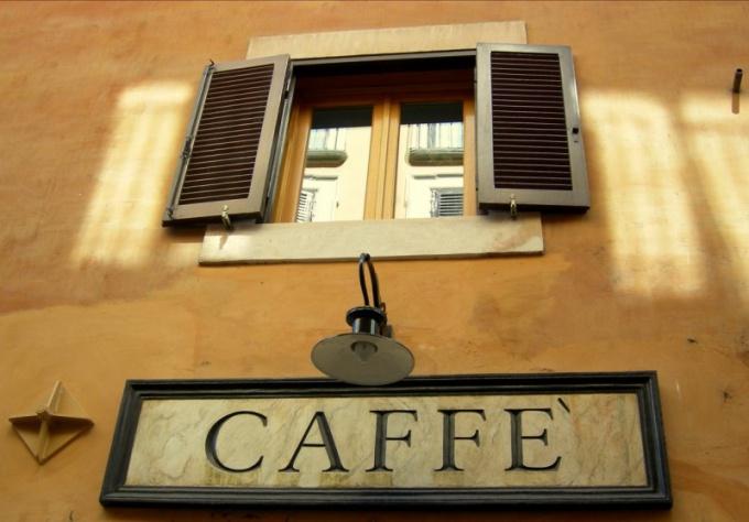 Как взять кафе в аренду