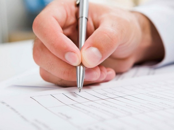 Как оформить договор  по доверенности