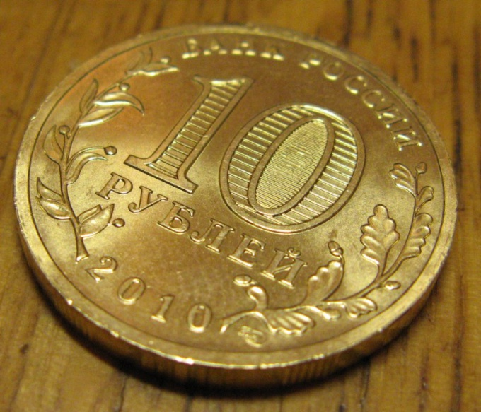 Как определить монетный двор монеты