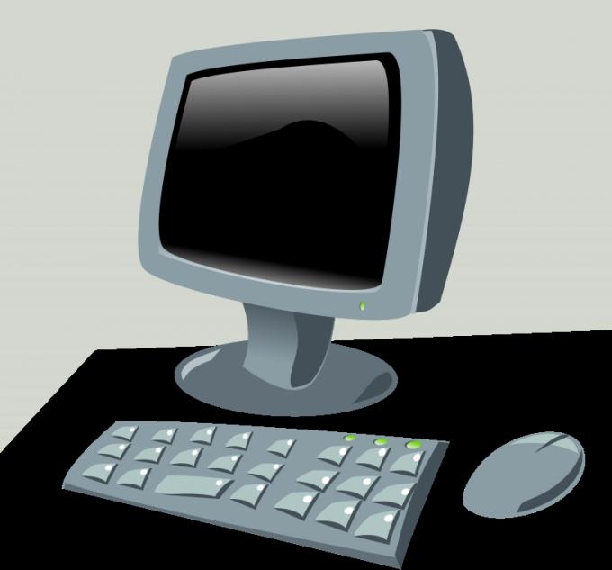 Как включить учётную запись администратора